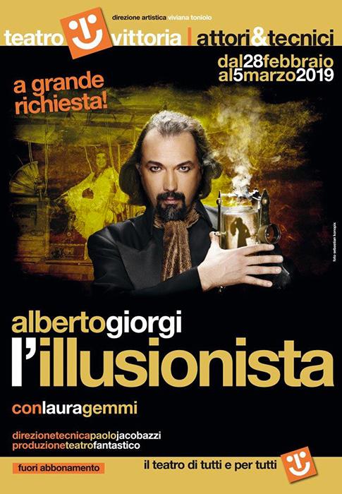 Teatro fantastico - L'Illusionista